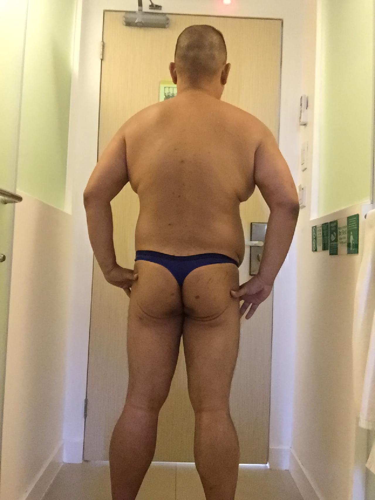 Bikini sun bather (53/218)